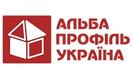 Альба Профиль Украина