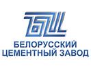 Белорусский цементный завод
