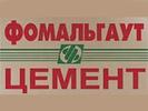 Фомальгаут