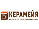 Керамейя